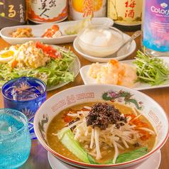 紅龍坦々麺の写真