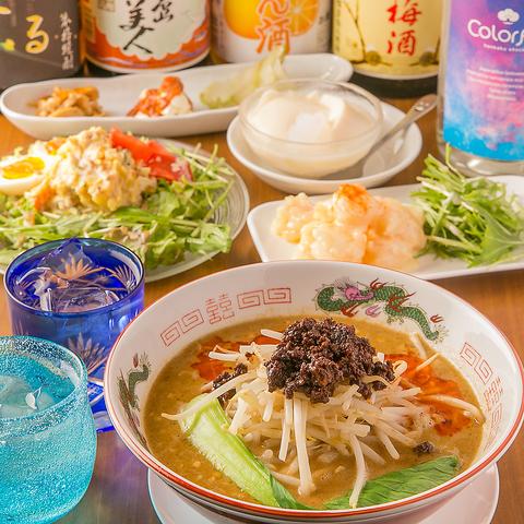 紅龍坦々麺