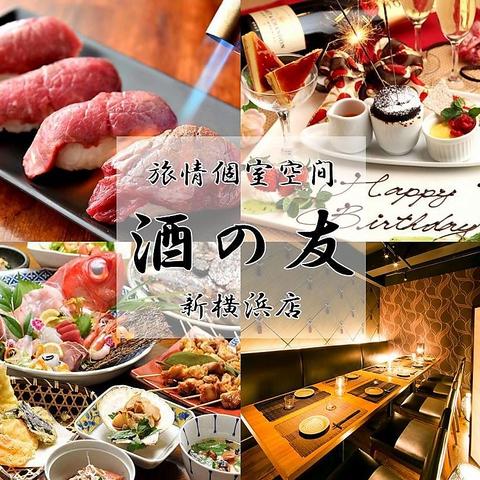 国産の安心安全のお肉を使用した当店自慢の逸品料理を是非ご堪能ください