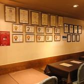 横浜ビール 驛の食卓の雰囲気3