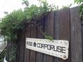 小幡緑地公園の向かい側、この看板が目印です。