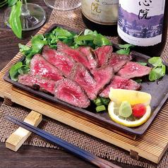 料理メニュー写真豊後牛 『頂(いただき)』 炙り温タタキ
