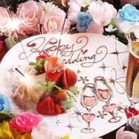 柏で【誕生日・記念日】×【サプライズ】ならお任せ♪