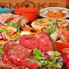 Smoke Cafe スモークカフェのコース写真