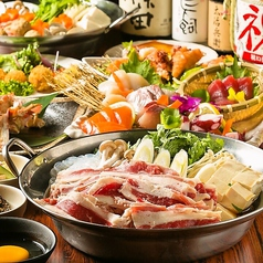 個室肉バル ミートファーム 新宿東店のおすすめ料理1