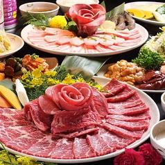 焼肉 GYUSAI 池袋東口店のおすすめ料理1
