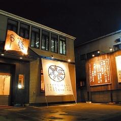 串龍 小山店の雰囲気1