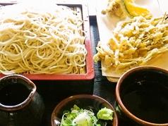 ほそ川 白石区のおすすめ料理1