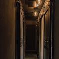 ローカを抜けるとまるでホテルのように個室の扉が広がります。[鹿児島/鹿児島市/天文館/焼肉/記念日/誕生日/宴会/肉/バル/貸切]