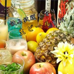 ジンギスカン ホルモン酒場 風土. 札幌駅前店の特集写真