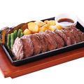 料理メニュー写真牛サガリの鉄板焼き(200g)