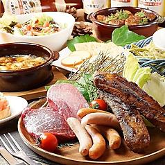 和装個室バル 肉屋汁兵衛 南越谷店のコース写真