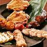 和食居酒屋 六味膳食のおすすめポイント1
