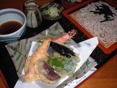 大橋町 野村屋のおすすめ料理3