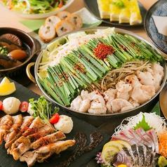 あじわい AJIWAI 新宿東口店のおすすめ料理1