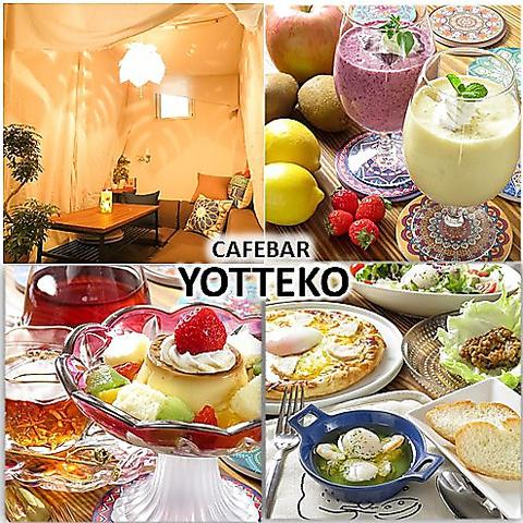 CAFEBAR YOTTEKO