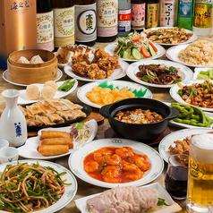 麺屋 中華のおすすめ料理1