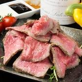 TOKYO イタリアン 泡家のおすすめ料理2