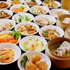 中国料理 金龍閣 デュオこうべ店の写真