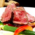 料理メニュー写真国産和牛のうちもも肉のロースト