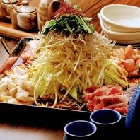 ★韓国鉄板・鍋料理★