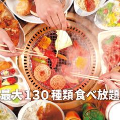すたみな太郎 津島店の特集写真