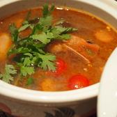 アジアンビストロ Dai 青葉台店のおすすめ料理3