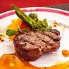 レストラン ケニーズ KENNY'S プラザハウス店のおすすめポイント2