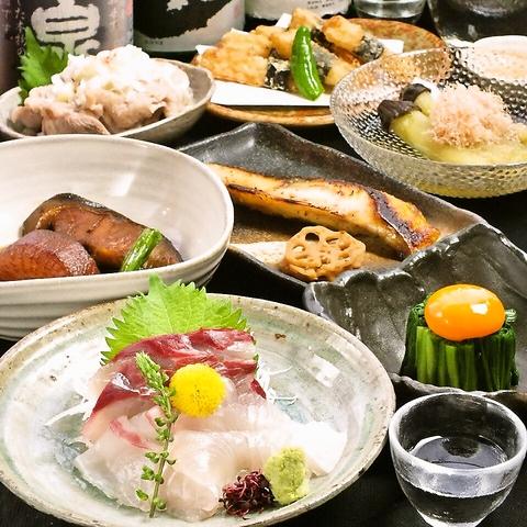 旬の鮮魚とじっくり仕込んだ料理の数々をぜひご堪能ください!