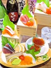 郷土本気家すねかじりのおすすめ料理1