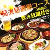 ヒョンブ食堂 赤坂 兄夫食堂のおすすめポイント3