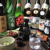 居酒屋 五臓六腑のおすすめ料理3