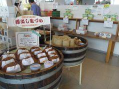 タケヤ味噌会館のおすすめポイント1