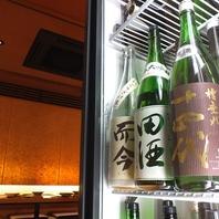 なかなか巡り会えないレアものの日本酒・焼酎など多数!
