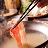 京やさいしゃぶしゃぶ 川崎仲見世通りのおすすめ料理3