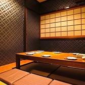 さくら 姫路塩町店の雰囲気3