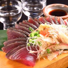 おでんでんでん 栄町店のおすすめ料理1