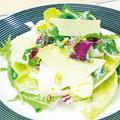 料理メニュー写真林檎とチコリのゴルゴンシーザーサラダ