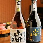 山田寿司のおすすめ料理2