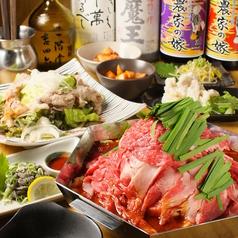 ろっかく鍋 榊の写真