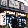 砂町酒場 南砂町店のおすすめポイント1