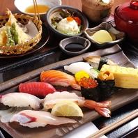 鮮魚を使用◆