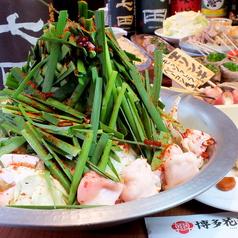 博多 花串 栄錦店のおすすめ料理1
