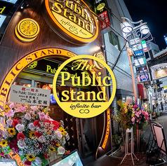 パブリックスタンド 上野店の写真
