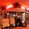 レストラン ケニーズ KENNY'S プラザハウス店のおすすめポイント3