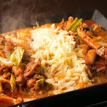 焼肉 韓国料理 モイセのおすすめ料理1