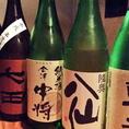 こだわりの日本酒を常時8種類ご用意!その他にも珍しい胡麻を使った焼酎や当店オリジナルのドリンクメニューなど種類豊富に取り揃えております。また、アルコールが苦手な方や未成年のお客様向けのソフトドリンクもございますので安心してご利用ください。