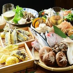 天ぷら酒場 KITSUNE 岩塚店のコース写真