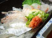 すし処 みこしのおすすめ料理3