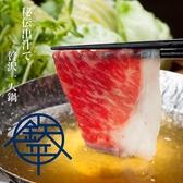 しゃぶしゃぶと酒の肴 鉄平 北海道のグルメ